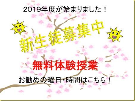 スクリーンショット-2019-04-06-12.42.27